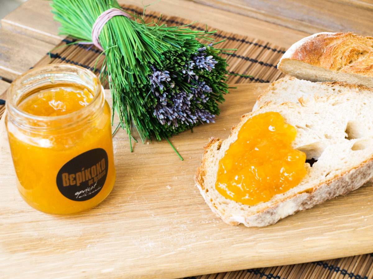 Fruit Jams | Hellenic food basket
