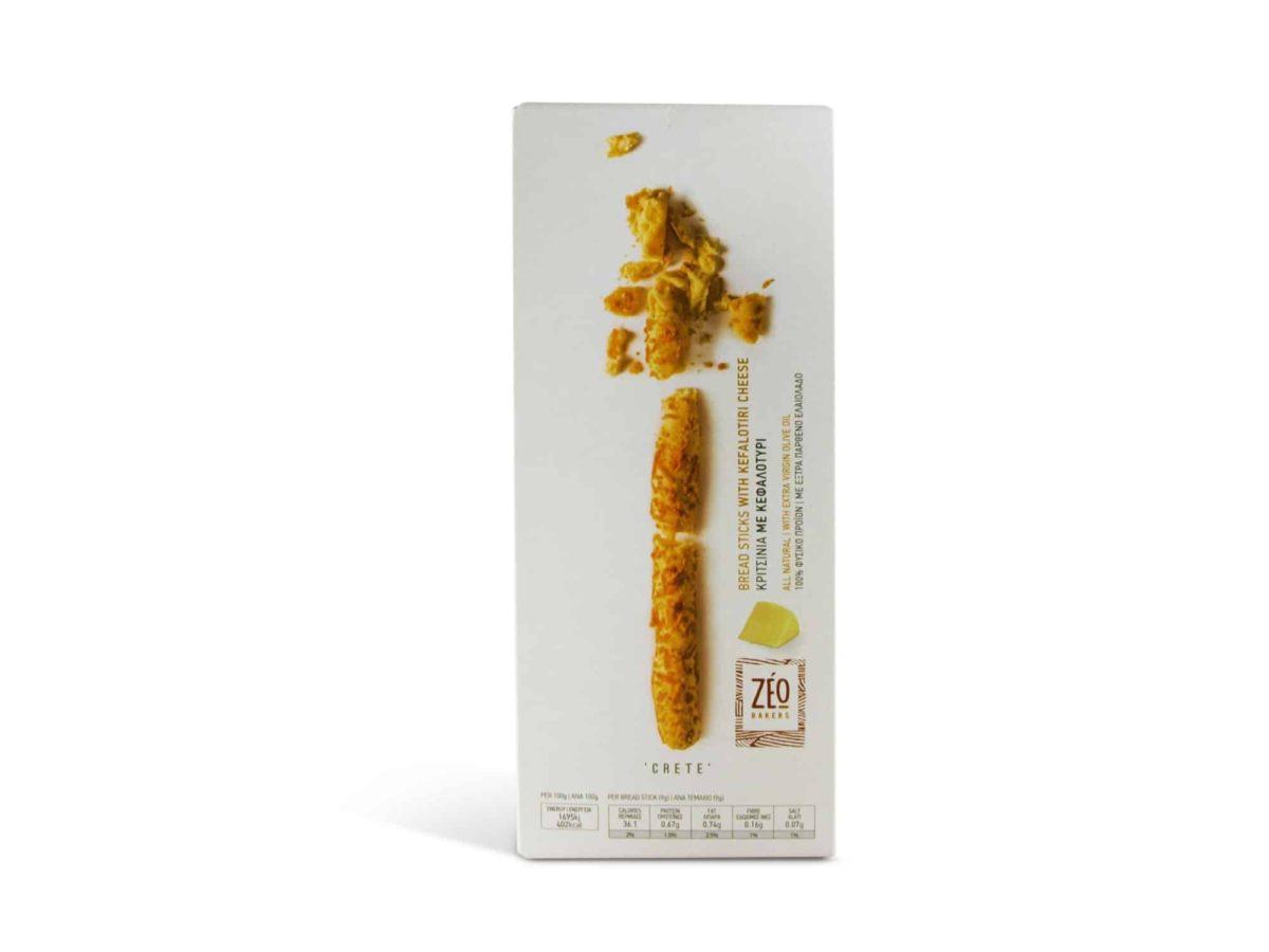 """Bread Sticks """"Crete"""""""