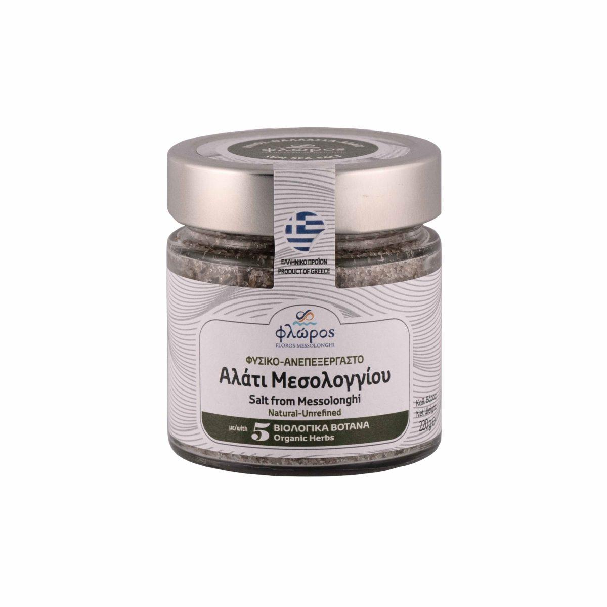 Φυσικό αλάτι Μεσολογγίου