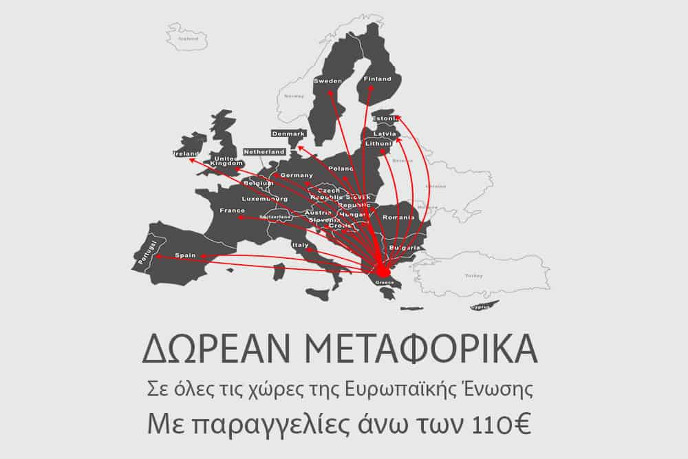 Hellenic Food Basket shipping