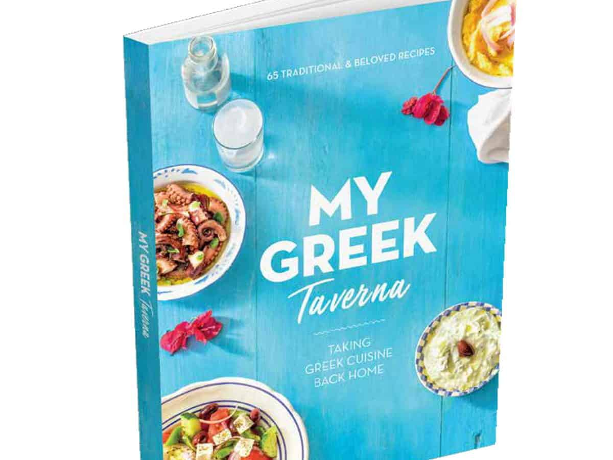 My Greek Taverna Book